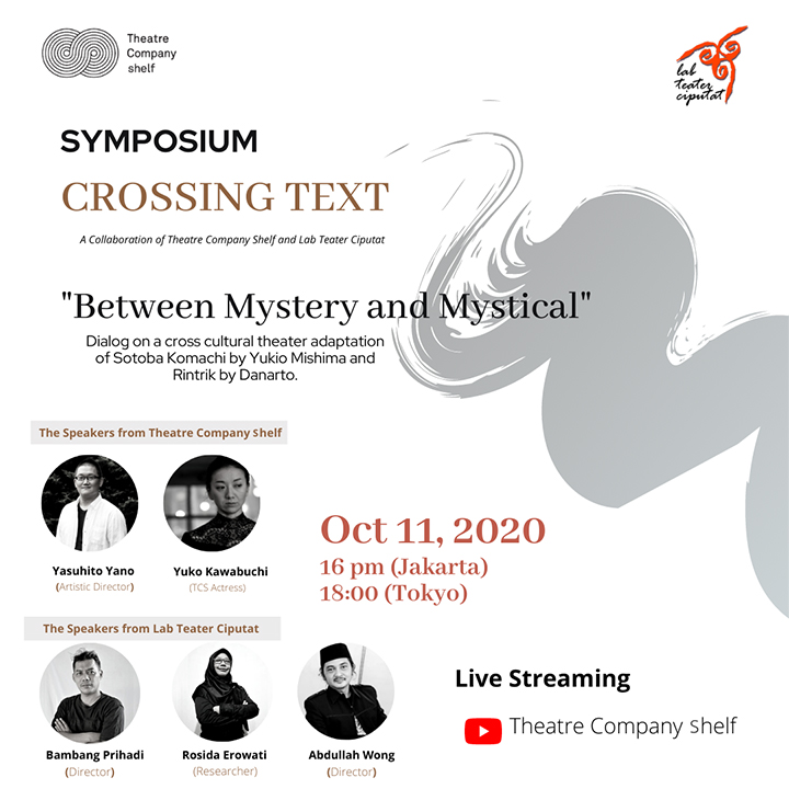 "SYMPOSIUM CROSSING TEXT ""Between Mystery and Mystical"" Oct 11, 2020"